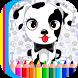 Draw Animal by plogacia