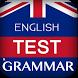 English Test - English grammar by makeSmile
