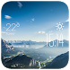 The mountain plain weather by Widget Innovation