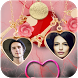 Love Locket Photo Frame by Madhusunand Labs