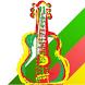 Rádio Província de São Pedro by BRLOGIC