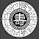 Horoscopo Chino 2014 Lite by APP Milenium