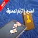 استرجاع الارقام بعد الفرمتاج by devloperdown