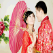Chinese Wedding Songs by Zurich Techz