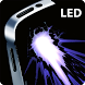 كشاف LED فائق الإضاءة by Android.apps