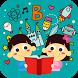Edukasi Anak Cerdas by Bercoding Studio