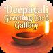 Deepavali Greeting Cards Gallery by Crosoft.My