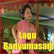 Lagu Banyumasan Campursari Dangdut Koplo Ngapak