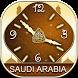 Saudi Arabia KSA Prayer Times by Kookydroid Apps