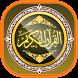 memorize quran by ZeroToHero Dev