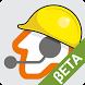 ZoiperBeta by Securax LTD.