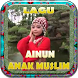 Lagu Ainun Musik Anak Islami Lengkap by CRAFT FOOD STUDIO