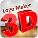 3D Logo Maker and Name Art