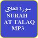 Surah At Talaq MP3 by skiyawa