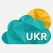 Ukraine weather forecast, clim by Hikersbay - free offline travel guides and maps