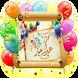 بطاقات تهنئة عيد المولد النبوي الشريف by appHaddaf