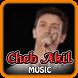 Cheb Akil Music Lyrics by Mr Day Studio