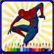 Superhero Coloring Book - Kids by Pon Studio