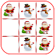 Christmas TicTacToe 2017 by pro droid