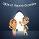 (2017)Qibla,Horaire de prière by Pro Studio dev