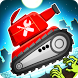 Zombie Survival Games: Pocket Tanks Battle by Tiny Lab Productions