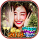 New Year DP Maker 2018