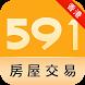591房屋交易(香港),租屋、買樓、搵樓、放盤就係快! by 數字科技(香港)股份有限公司