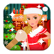 Makeup Me: Christmas by B2Go