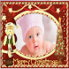 Xmas Photo Frames by photo image pic frame free app