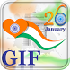 26 January GIF 2018 by Creta Mobile Apps