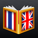 Thai<>English Dictionary by MobiSystems