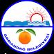Samandağ Belediyesi by ILKAN DOGRU