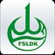 FSLDK App