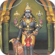 shani dev mantra songs audio by Peaceful Vibrations and You