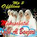 Muhasabatul Qolbi Al-Banjari