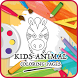 Kids Animal Coloring Book Page by Eiw Coloring Book