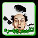 تغییر چهره by AppLex