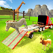 Animal Transport Truck Drive by HighLogix