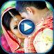 Shadi Ki Raat Ki Video Player - HD Video by Pinku Story