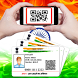 QR code Aadhar Card Scanner