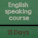 English Speaking Course - Free by Mobility Solutions Pvt Ltd