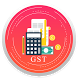 GST Calculator by Quality Plus
