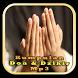 Kumpulan Doa dan Dzikir Mp3 by berkah js