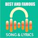 Bruce Springsteen Song & Lyrics by UHANE DEVELOPER
