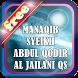 Manaqib Syeikh Abdul Qodir by Islami Sejati