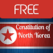 Constitution of North Korea by WebDeveLovers