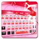 Pink Cute Girl Keyboard Theme by Cool Keyboard Theme Studio