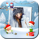 New Year and Christmas Photo Frames - Photo Editor