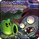 new Guide For Plants vs. zombies :Garden warfare 2