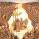 Shrimad Bhagvad Gita - Kannada by RhoneBaner